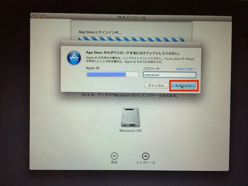 marvericks_clean_install-12