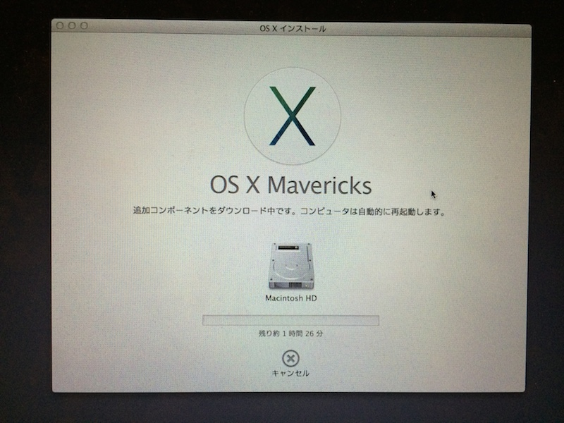 marvericks_clean_install-14