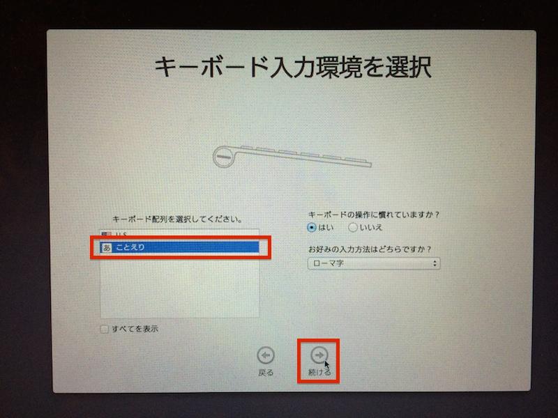 marvericks_clean_install-23