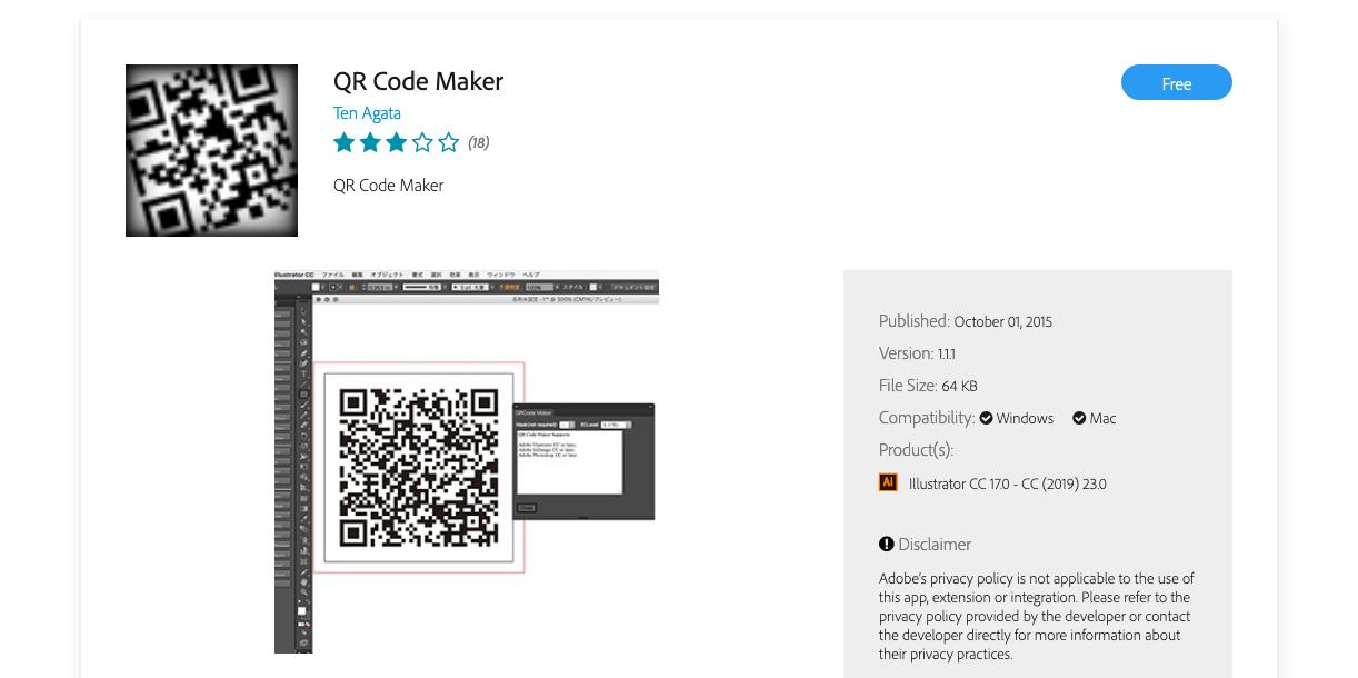 QR Code Maker 配布画面